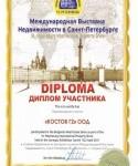 diploma_1-2-2011